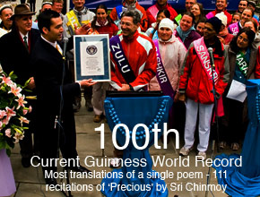 100threcord